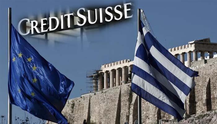 Credit Suisse: Τα 5 σενάρια για την Ελλάδα