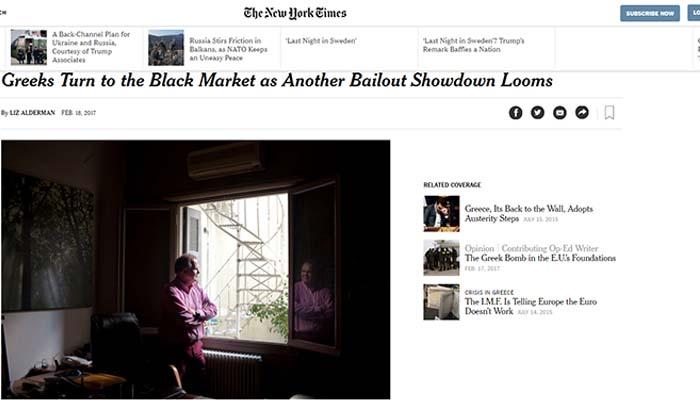 New York Times: Στροφή των Ελλήνων στη μαύρη εργασία επειδή δεν έχουν άλλη επιλογή