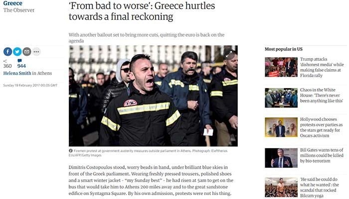 Observer: Φόβος και αβεβαιότητα στην Ελλάδα ενώ παραμονεύει η χρεοκοπία