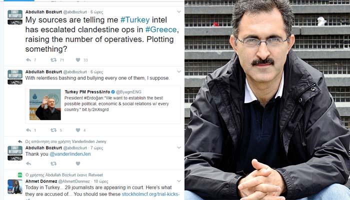 Μυστικές επιχειρήσεις της τουρκικής ΜΙΤ στην Ελλάδα, καταγγέλλει τούρκος δημοσιογράφος