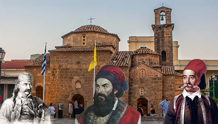 23 Μαρτίου 1821: Απελευθέρωση της Καλαμάτας από τον τούρκικο ζυγό
