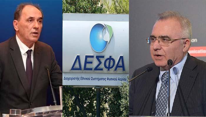 Ντροπή: 258.000 ευρώ εφάπαξ σε στέλεχος του ΔΕΣΦΑκαι το δικαιολογεί ο Σταθάκης