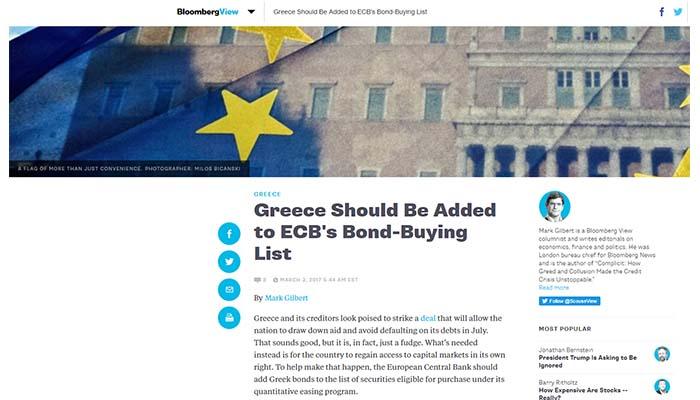 Bloomberg: Η Ελλάδα θα πρέπει να ενταχθεί στο πρόγραμμα αγοράς ομολόγων της ΕΚΤ