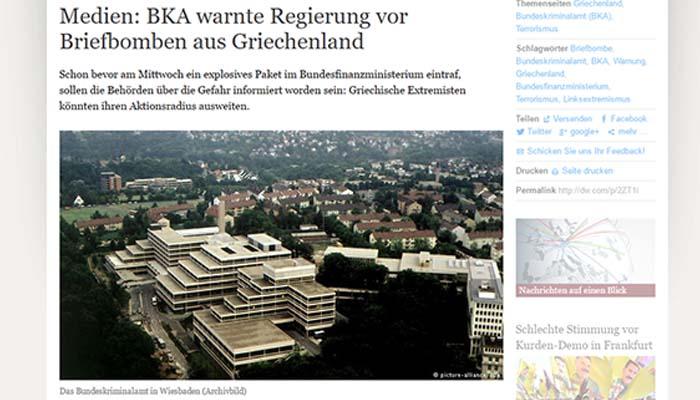 BILD: Γνώριζε το Βερολίνο για τα πακέτα - βόμβες;
