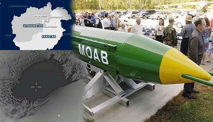 Δεκάδες τζιχαντιστές νεκροί από το χτύπημα της «μητέρας όλων των βομβών»