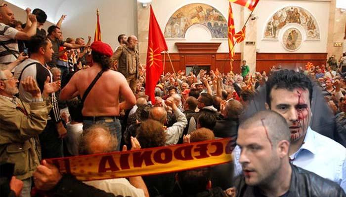 Σκόπια: Αρένα το κοινοβούλιο λόγω εκλογής του Αλβανού Ταλάτ Τζαφέρι στην προεδρία της Βουλής
