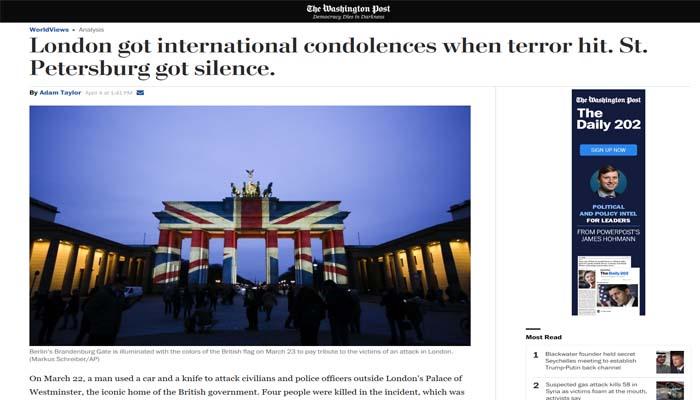 Washington Post: Λονδίνο δέχθηκε τα διεθνή συλλυπητήρια όταν το χτύπησε η τρομοκρατία ενώ η Αγία Πετρούπολη πήρε τη σιωπή