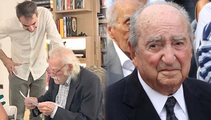 Εκπληκτικό: Ο Μανώλης Γλέζος επισκέφτηκε τον Κυριάκο & τη Ντόρα, για να τιμήσει τον Κ. Μητσοτάκη