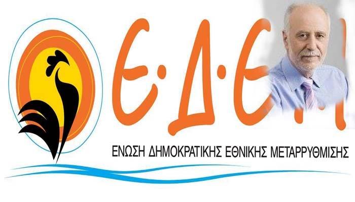 Μάκης Γιομπαζολιάς: Πολιτικό γεγονός η συνδιάσκεψη της Ε.Δ.Ε.Μ.