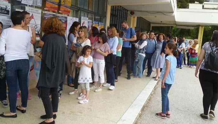 Αποτελέσματα εκλογών στο Σύλλογο Εκπαιδευτικών Π.Ε. «Ο ΠΕΡΙΚΛΗΣ»