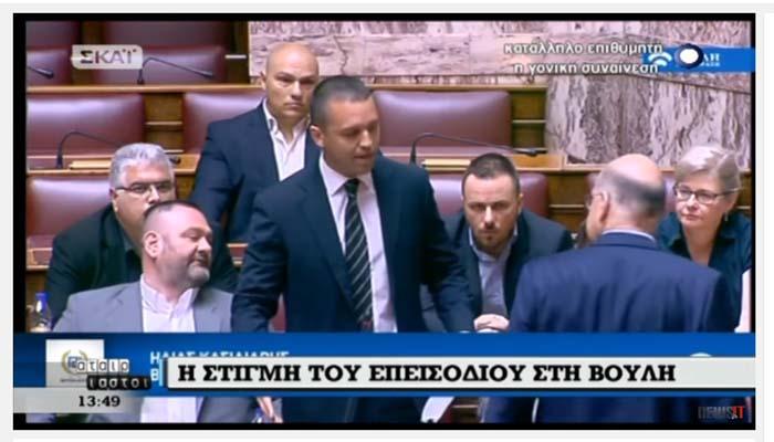 Τραμπουκισμοί Χρυσής Αυγής στη Βουλή: Ο Κασιδιάρης επιτέθηκε στον Ν. Δένδια