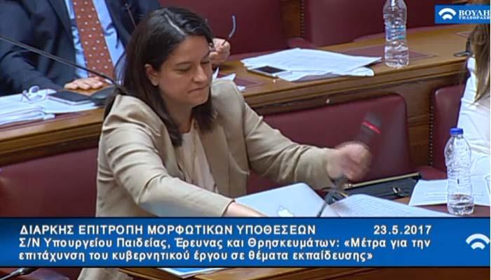 Η Κεραμέως της ΝΔ στη Βουλή: Να αποσυρθεί το Σχέδιο Νόμου για τους Διευθυντές Σχολείων