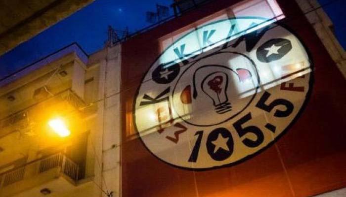 48ωρη απεργία στον Ρ/Σ «ΣΤΟ ΚΟΚΚΙΝΟ» και την ιστοσελίδα «stokokkino.gr» του ΣΥΡΙΖΑ