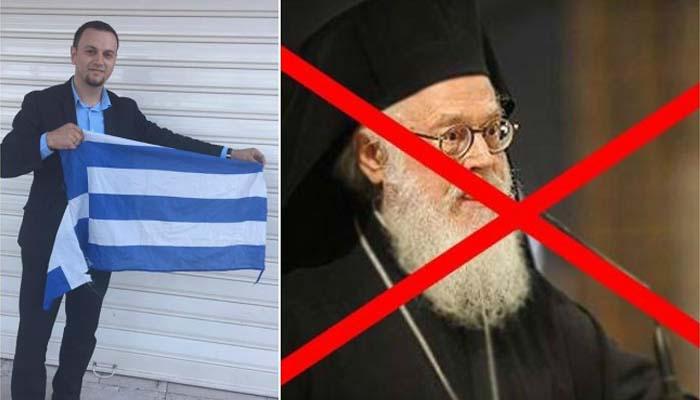 Πρωτοφανείς προκλήσεις σε βάρος της ελληνικής μειονότητας στην Αλβανία και στοχοποίηση του Αναστάσιου