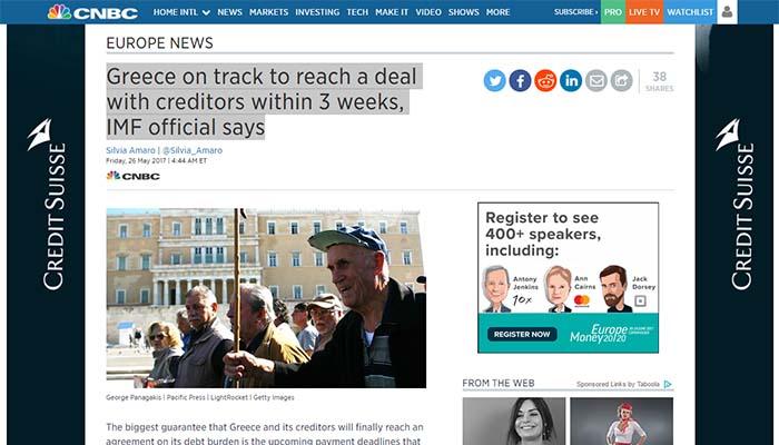 CNBC: Αν υπήρχε Έλληνας Μακρόν το ΔΝΤ θα έμπαινε άμεσα στο πρόγραμμα