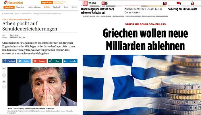 Με πολιτική διαπραγμάτευση προσπαθεί ο Αλέξης Τσίπρας να γλιτώσει τηνπολιτική ήττα