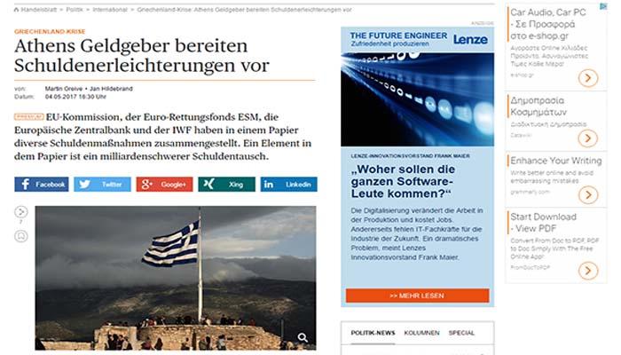 Handelsblatt: Οι δανειστές προετοιμάζονται για ελάφρυνση του χρέους της Ελλάδας - Διαψεύδει ο Σόιμπλε