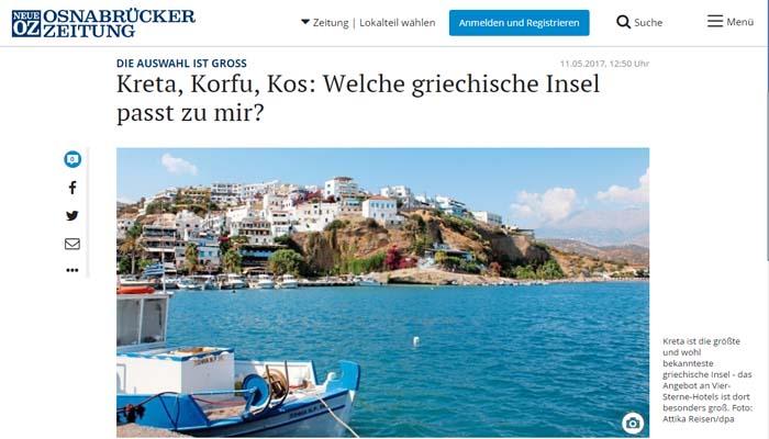 Η Ελλάδα είναι ο κορυφαίος τουριστικός προορισμός της σεζόν για τους Γερμανούς