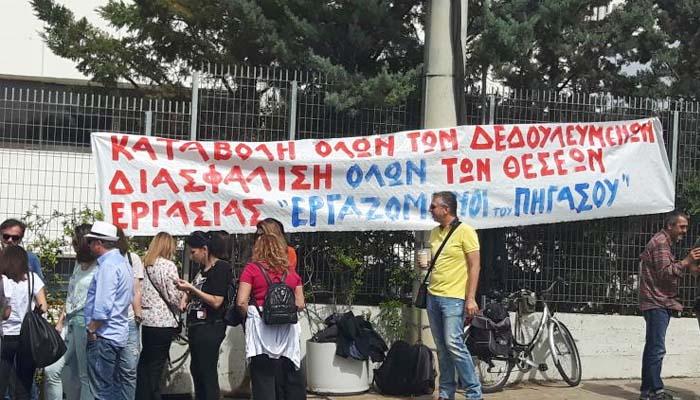 Απεργία διαρκείας στον «ΠΗΓΑΣΟ» του Ομίλου Μπόμπολα αποφάσισαν οι εργαζόμενοι