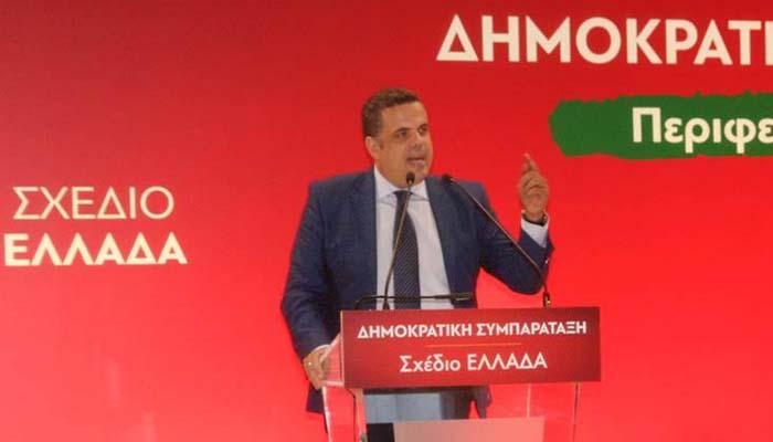 Απόστολος Πόντας: Η Δημοκρατική Συμπαράταξη οφείλει να εκφράζει όλους τους πολίτες