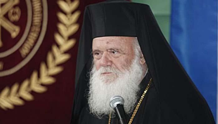 Ο Αρχιεπίσκοπος για την παγκόσμια ημέρα κατά των ναρκωτικών