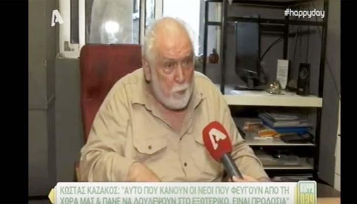 Επανέρχεται ο Κώστας Καζάκος για την «προδοσία» και δίνει εξηγήσεις