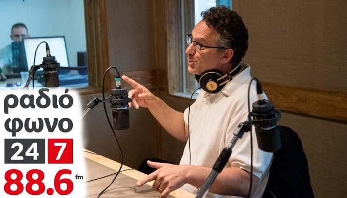 Κώστας Γαβρόγλου: Τα Συμβούλια Επιλογής Διευθυντών πρέπει να λάβουν υπ' όψιν την άποψη του Συλλόγου Διδασκόντων