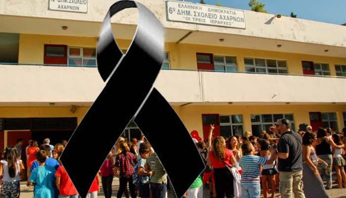 Αγανάκτηση και αποτροπιασμός: Από αδέσποτη σφαίρα σκοτώθηκε τελικά ο μαθητής στο Μενίδι