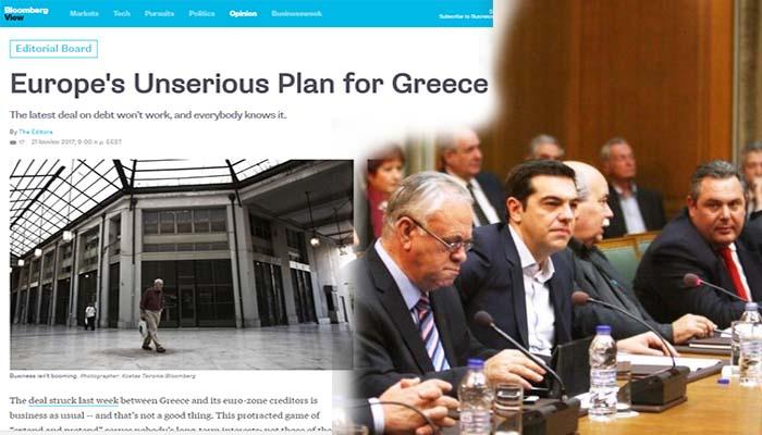 Bloomberg: Η συμφωνία με το Eurogroup είναι κακή και δεν εξυπηρετεί τον ελληνικό λαό