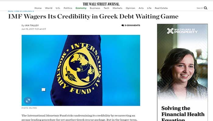 WSJ: Το ΔΝΤ κερδίζει την αξιοπιστία με το παιχνίδι της αναμονής ελάφρυνσης του χρέους