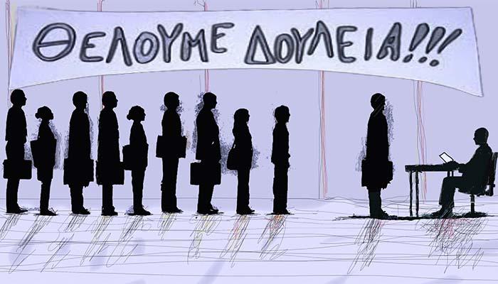 Πολάκης και Βαρουφάκης «πλακώνονται» επώνυμα στο facebook