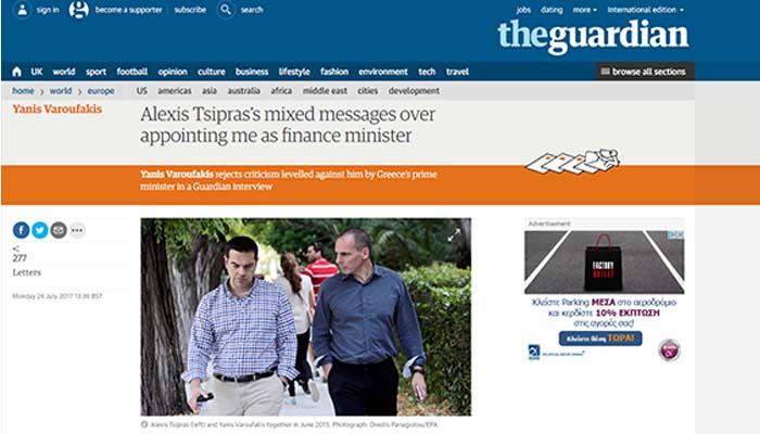 Η επιστολή απάντηση του Γιάνη Βαρουφάκη στον Guardian για τη συνέντευξη του πρωθυπουργού Αλέξη Τσίπρας