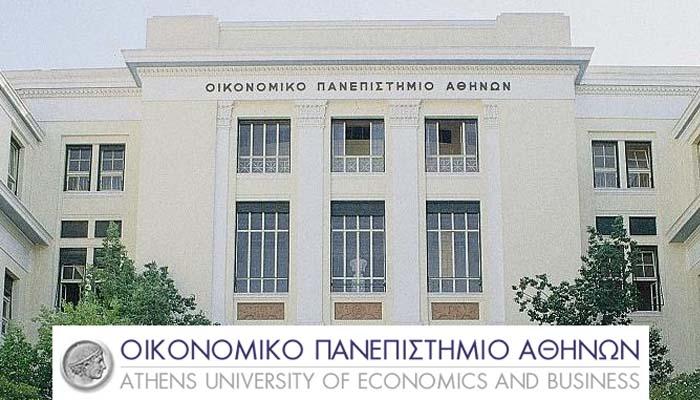 Στις κορυφαίες θέσεις των πανεπιστημίων διεθνώς το Οικονομικό Πανεπιστήμιο Αθηνών