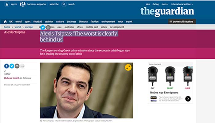 Τσίπρας στον Guardian: Έκανα μεγάλα λάθη - Δεν είχα εμπειρία!