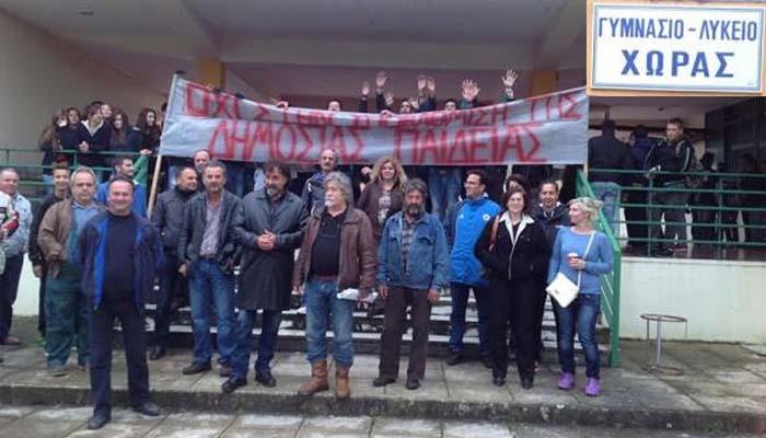 Χώρα Μεσσηνίας: Γονείς ζητούσαν καθηγητές το 2014 και σήμερα είναι κατηγορούμενοι