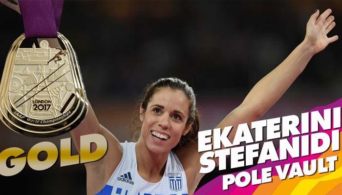 Παγκόσμια πρωταθλήτρια η Κατερίνα Στεφανίδη στο Λονδίνο