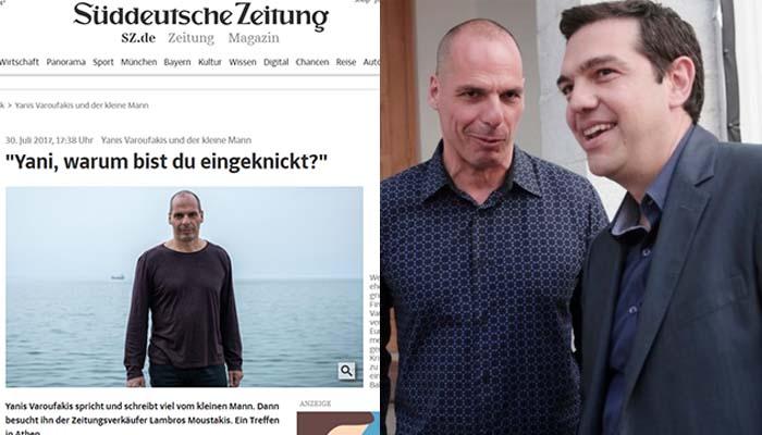 Ο Βαρουφάκης στη Süddeutsche Zeitung: «Ο Τσίπρας είναι ένας ανεπρόκοπος…»