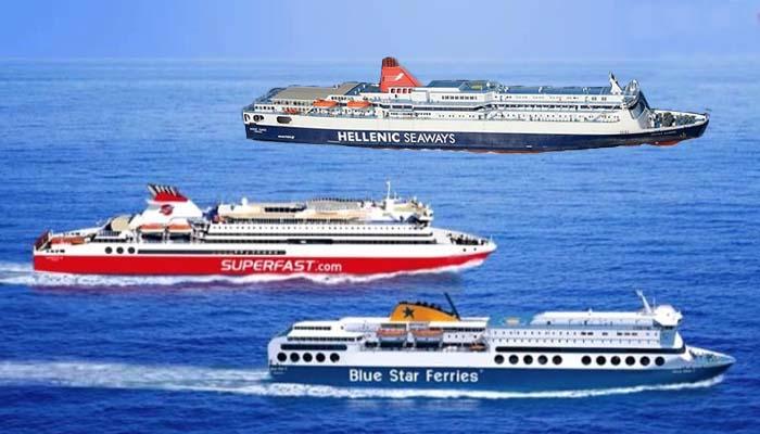 H Attica Group απόκτησε το πλειοψηφικό πακέτο και της Hellenic Seaways