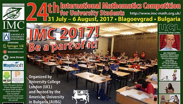 Πέντε μετάλλια κέρδισε το Μαθηματικό του ΕΚΠΑ στο IMC 2017 στη Βουλγαρία