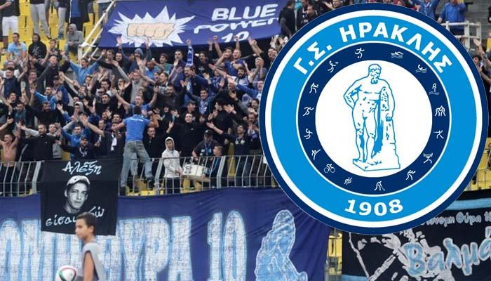 Ποδοσφαιρική βόμβα: Διαλύεται ο Ηρακλής Θεσσαλονίκης
