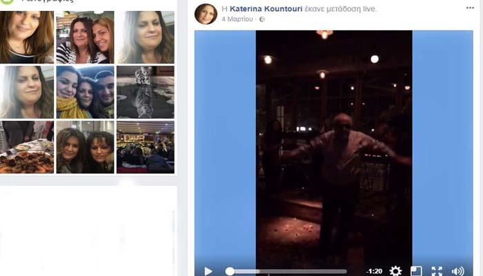 Το ζεϊμπέκικο του Παναγιώτη Κουρουμπλή στη γιορτή του ιδιοκτήτη του «Αγία Ζώνη ΙΙ» [βίντεο]