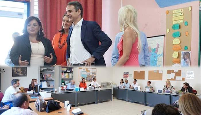 Κ. Μητσοτάκης: Όσες ελλείψεις υπάρχουν στα σχολεία καλύπτονται από το μεράκι των δασκάλων και καθηγητών
