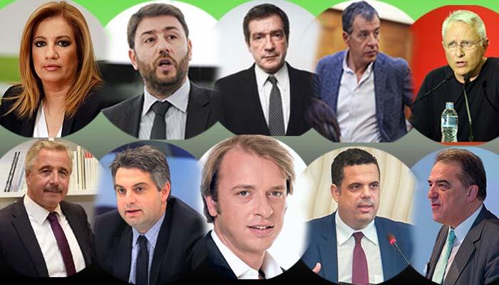 Νέα Κεντροαριστερά: Σύσκεψη των υποψήφιων αρχηγών υπό την προεδρία του, προτείνει ο Αλιβιζάτος