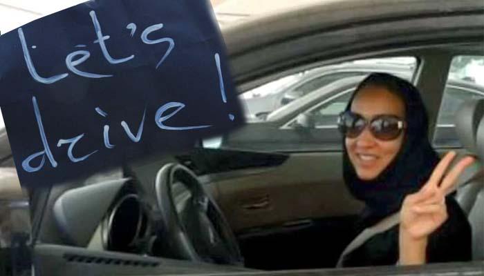 Σαουδική Αραβία - Ιστορική απόφαση: Οι γυναίκες αποκτούν το δικαίωμα να οδηγούν