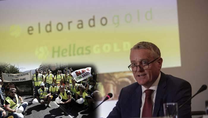 Δεν φεύγει η Eldorado από την Ελλάδα – Πανηγυρίζουν οι μεταλλωρύχοι