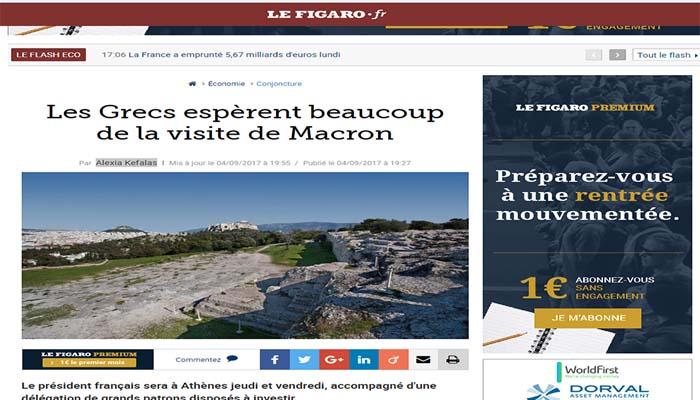Le Figaro: 10 γαλλικοί κολοσσοί θα συνοδεύουν τον Μακρόν στην Αθήνα