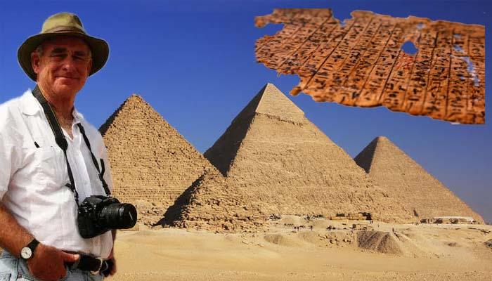 Αιγυπτιακός πάπυρος αποκαλύπτει πώς φτιάχτηκαν οι πυραμίδες