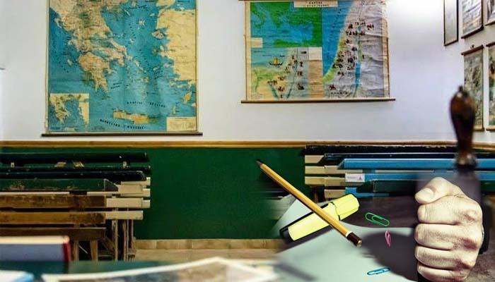Εκπαιδευτικός σε παράκρουση: Κλείδωσε τους μαθητές στην τάξη, τους πετούσε βιβλία, & τους έβριζε
