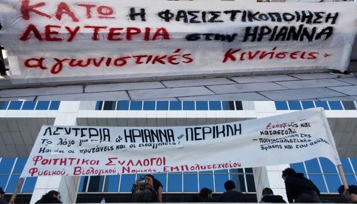Απόφαση Εφετείου: Παραμένουν φυλακισμένοι Ηριάννα και Περικλής