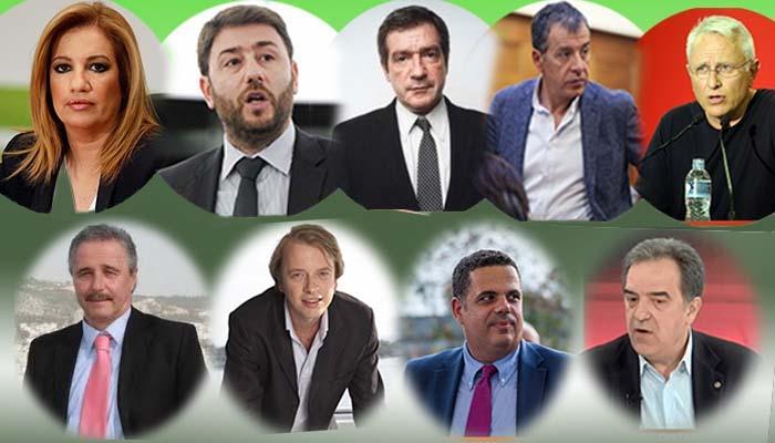 Κεντροαριστερά: Οι υποψήφιοι αρχίζουν να ξεδιπλώνουν τις πολιτικές τους προτάσεις